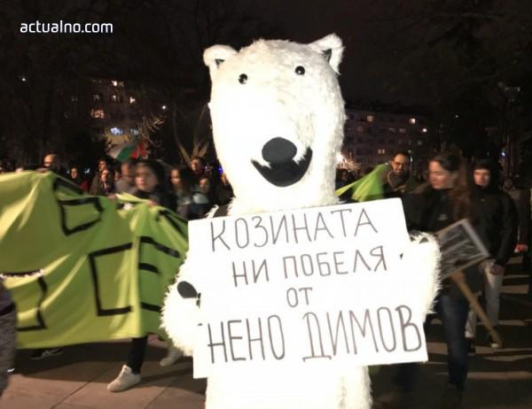 """photo of Димов счита протестиращите за Пирин за невежи, не му било работа да знае за """"Юлен"""""""