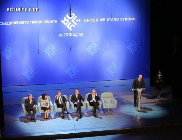 photo of Неофициално за официалното откриване на председателството