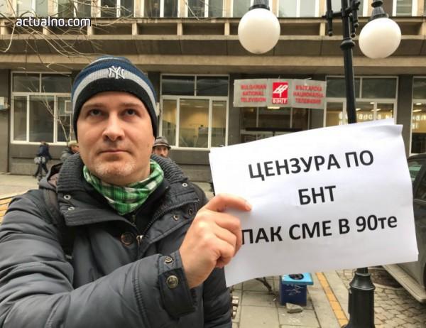 photo of Новините: Най-важното за деня, 12 януари
