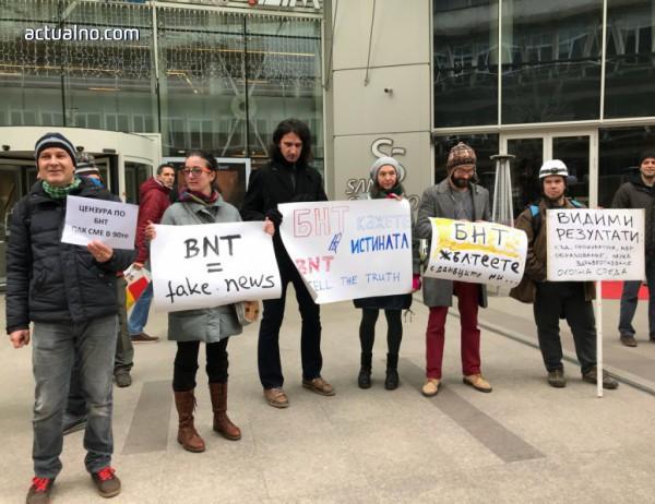 photo of Петко Ковачев: И БНТ, и други медии опитват да профанизират темата на протеста за Пирин