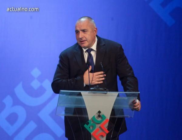photo of Карал съм министрите лично да пренасят блатни кокичета, за да не остане един смачкан стрък