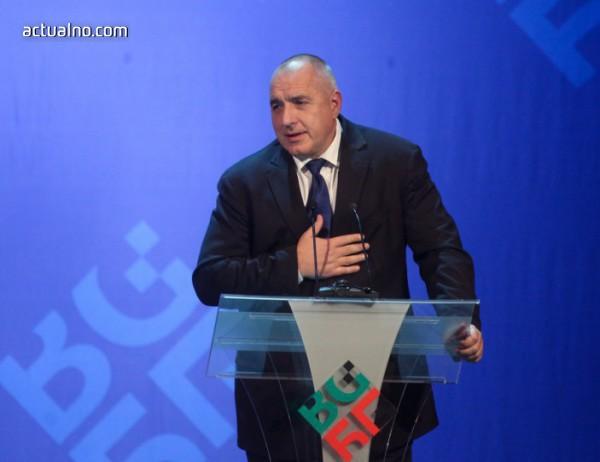 photo of Борисов: България на 100% реши въпроса с мигрантите, ЕС е най-добър за живеене
