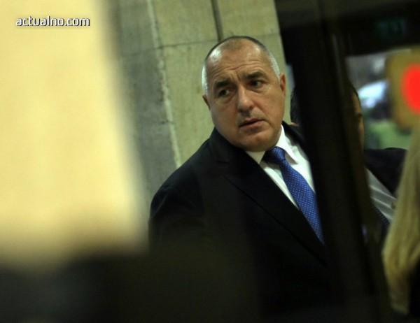 photo of Бойко Борисов: При ново име на Македония ще подпишем допълнително споразумение (ВИДЕО)