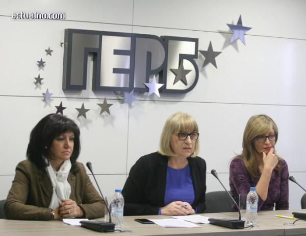 photo of ГЕРБ към БСП за Истанбулската конвенция: Не си играйте на популизъм