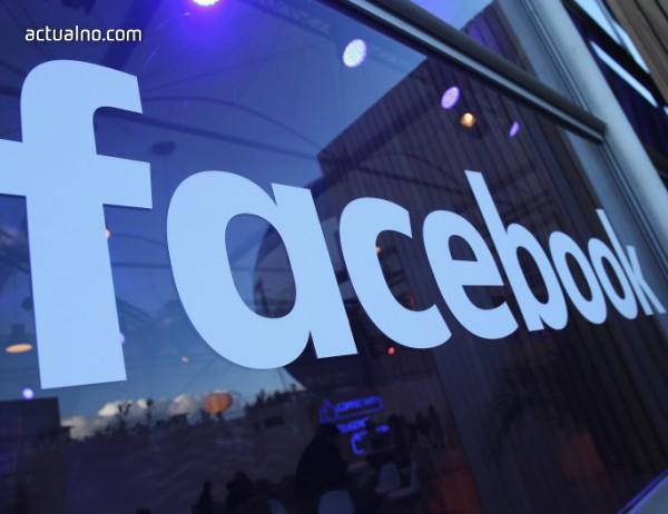 photo of Промените във Facebook затриха процъфтяваща дигитална медия