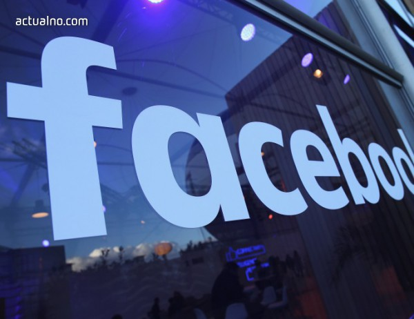 photo of Facebook изтри десетки страници и профили, свързани с Иран