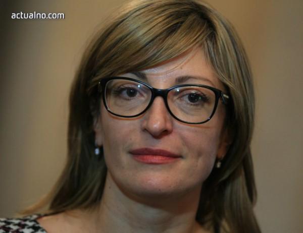 photo of Захариева: Стратегията на ЕС за Западните Балкани е честен и открит документ