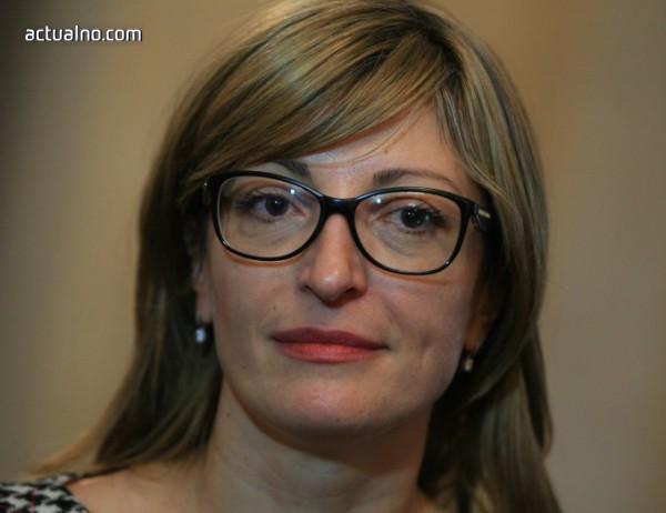 photo of Захариева: България е сериозно притеснена от нарастващата ескалация в Сирия