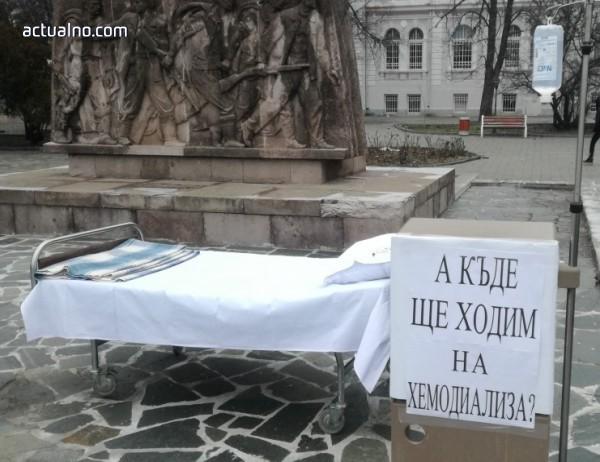 photo of Здравното министерство отпуска 5 млн. лв. за хемодиализната мрежа в страната