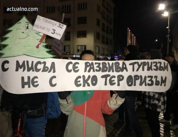 photo of Защитниците на Пирин излизат по обед пред Министерски съвет