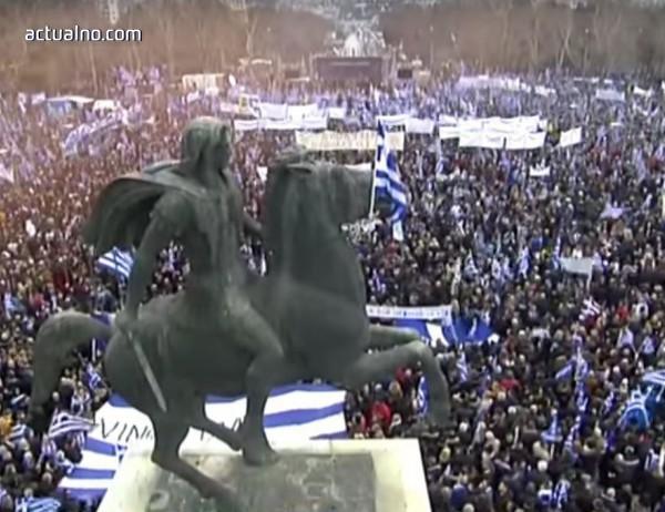 photo of Какво могат да направят македонците, когато стотици хиляди гърци протестират