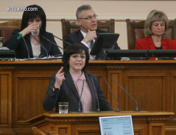 photo of Нинова: Ще отменим концесията на летище София, когато ние вземаме решенията