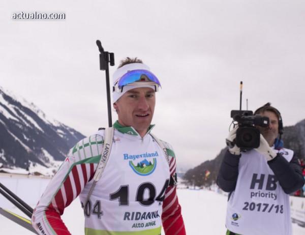 photo of Красимир Анев с най-добро класиране от българите в биатлона