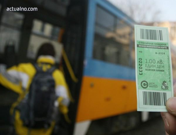 photo of Зеленият билет - поредната обида към столичани