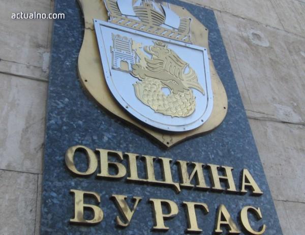 photo of ЕК с висока оценка за проекти на общините Поморие и Бургас