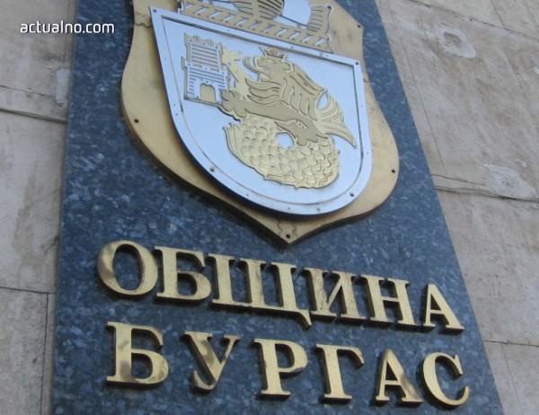 photo of Чанка Коралска, зам.-кмет на Бургас: Започваме втора инвестиционната зона върху  600 декара площ