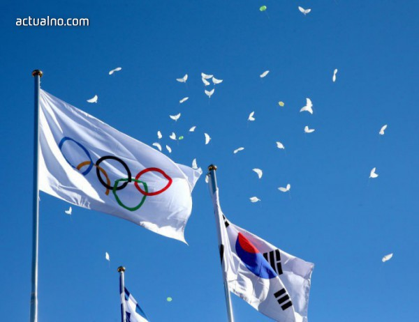 photo of Гледахте НА ЖИВО: Официално откриване на Игрите в ПьонгЧанг