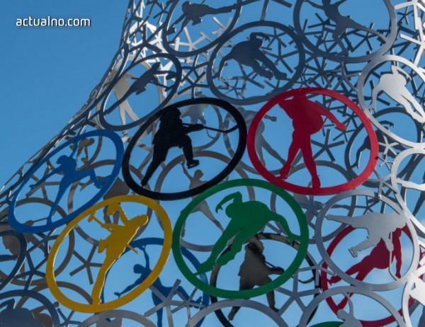 photo of Българското участие на игрите в Пьонгчанг на 10 февруари