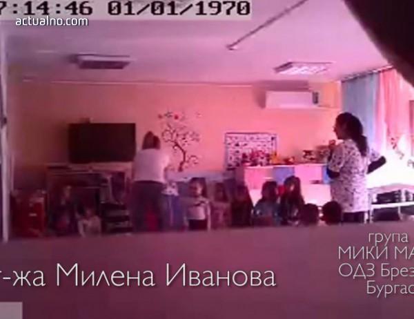 photo of Скрита камера засне тормоз над деца в градина (ВИДЕО)