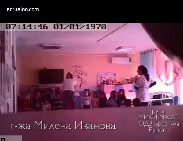 photo of Родители защитиха учителки след случаи на насилие в детска градина в Бургас