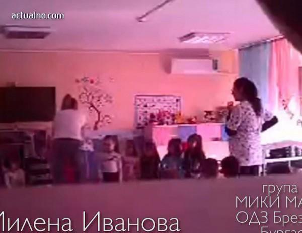 """photo of Нов директор и персонал в ОДЗ """"Брезичка"""" в Бургас, където беше заснето насилие над деца"""
