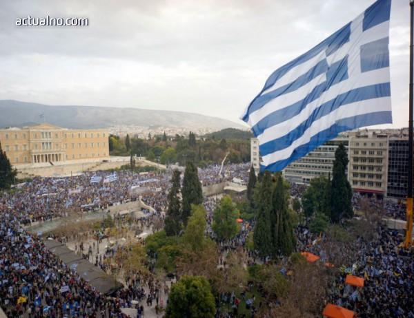 photo of Гърция категорична: Нужна е е промяна на конституцията на Македония