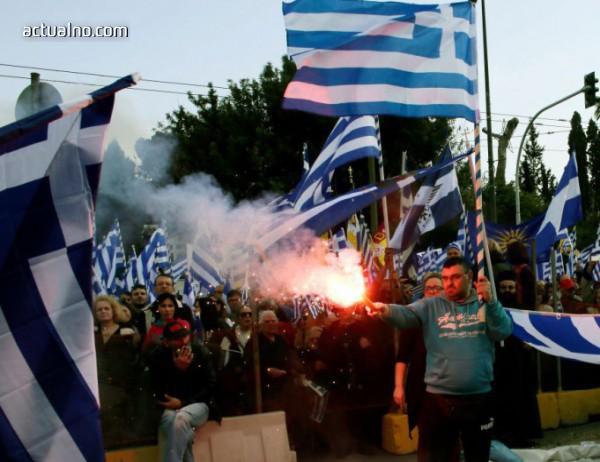 photo of Един арестуван и няколко пострадали по време на протест в Солун