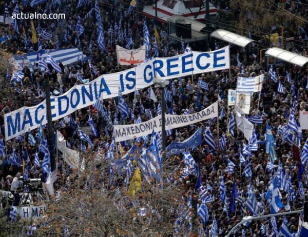 photo of Ципрас за Македония: Опитваме да спечелим нещо повече