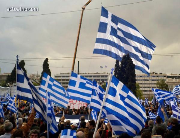 photo of Катругалос: Скопие показа отказ от иредентизма