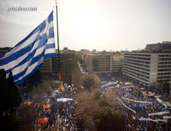 photo of Името на Македония раздели и средношколците в Гърция, чуват се призиви за обсада на училища