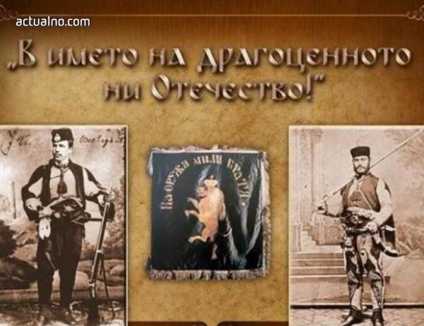 photo of Бургас приема изложба в памет на двама от най-прочутите ни хайдути