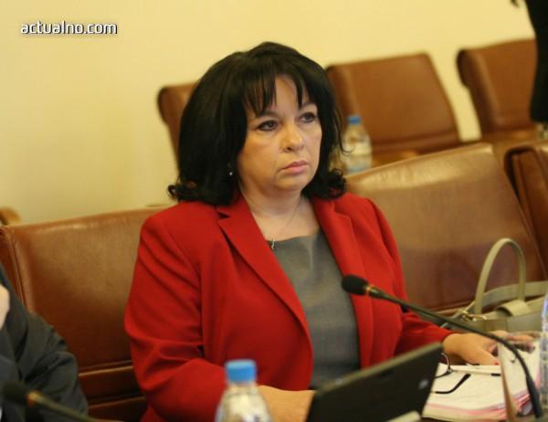 photo of Петкова: Все още няма становище на ЕК за държавната помощ за американските централи