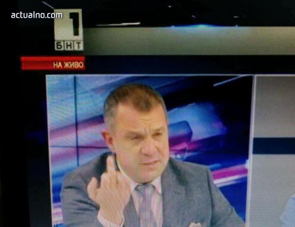 photo of Кошлуков стигна до показване на среден пръст в национален ефир - заради Пирин