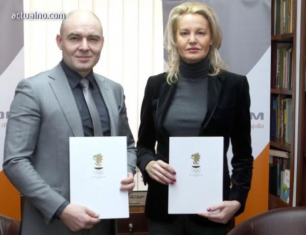 photo of VIVACOM е партньор на Българския олимпийски комитет за трета поредна година