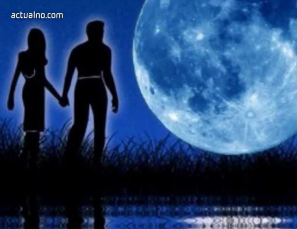 photo of Как влияе Луната на живота ви според ЗОДИЯТА