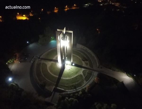 photo of Паметникът Камбаните - почистен и обновен