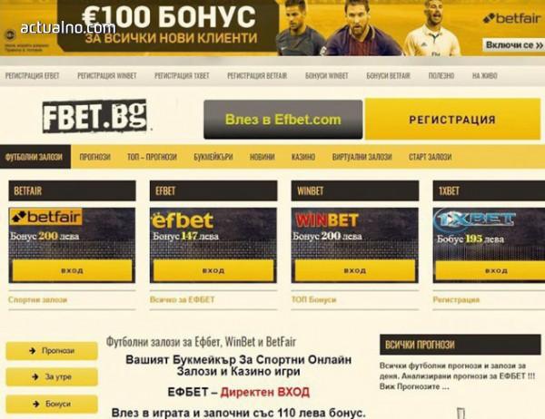 photo of Най-добрите онлайн казино зали в България