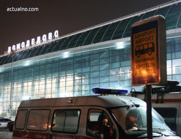 """photo of Компанията, чийто самолет катастрофира при """"Домодедово"""", извади всички Ан-148 от авиопарка си"""