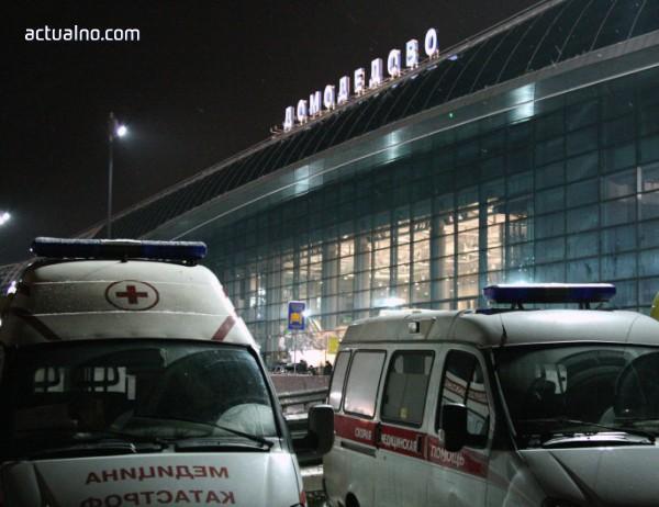 photo of Обледени сензори може да са причинили катастрофата на руския пътнически самолет