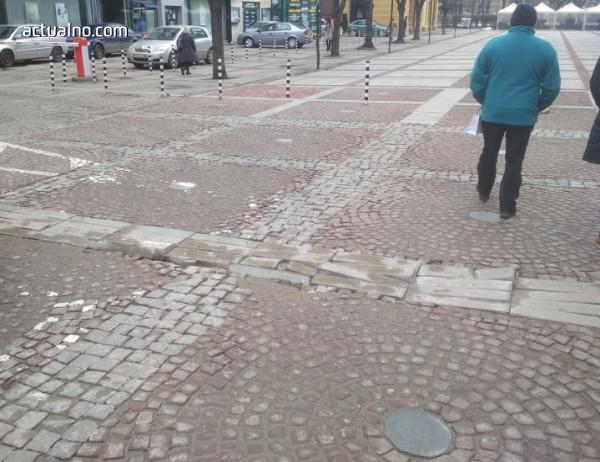 photo of Нов некачествен ремонт в София - този път пред Народния театър