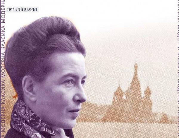 photo of Недоразумение в Москва