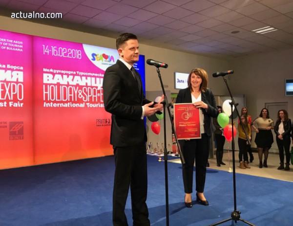 photo of Община Чепеларе спечели престижно отличие за развитие на туризма