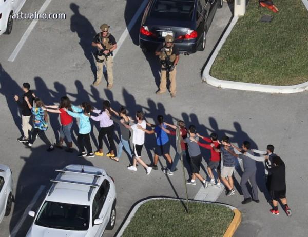 photo of Видеоигра за стрелба в училище беше блокирана преди да излезе