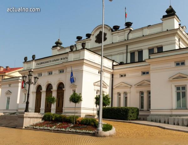 photo of 7-то Велико народно събрание приема Конституцията на Република България