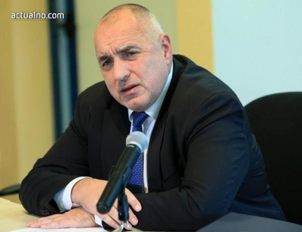 photo of Урок по затъпяване: Интервю с Бойко Борисов
