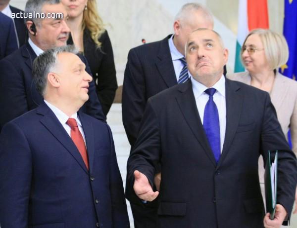 photo of Как България сама се вкара в Б-отбора на ЕС