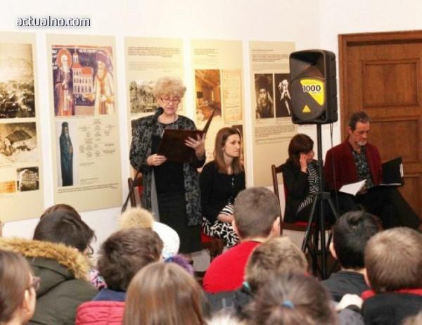 photo of Банско отбеляза 145-годишнината от гибелта на Васил Левски