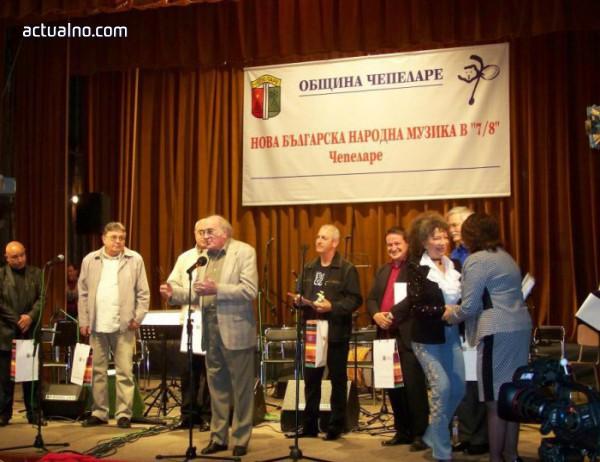 photo of Чепеларе готви конкурс за нова българска музика в 7/8