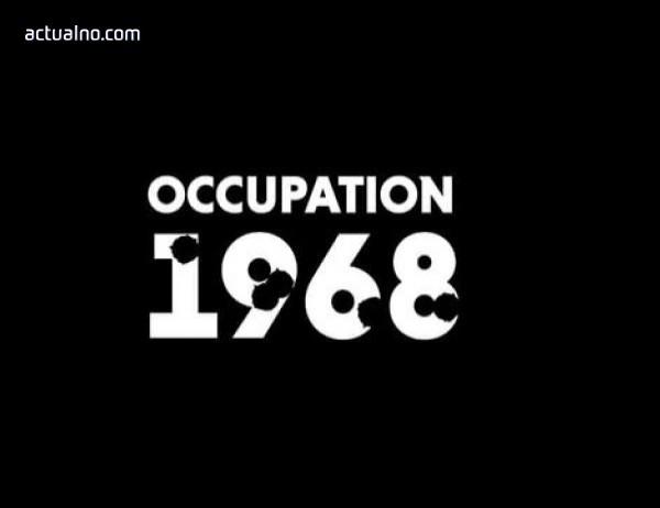 """photo of """"Окупация 1968"""" - един различен поглед на Чехословашката окупация"""