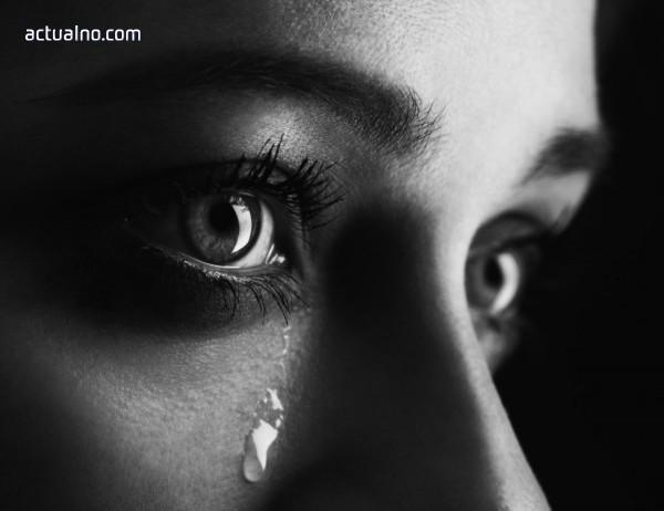 Експерт: Много хора страдат от тревожни разстройства
